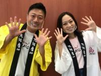 大阪産応援サポーター やのぱんさん、田口万莉さん