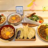 UMEDA FOOD HALL × FM802 OSAKA SMILE ART&EAT