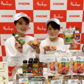 阪急うめだ本店に「KAGOME GREENS Catch the Rainbow」
