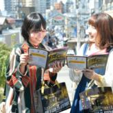 ナゾトキ街歩きゲーム「謎解きメトロ旅」