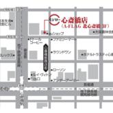 スシロー心斎橋店