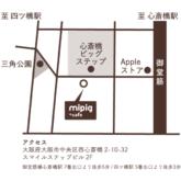 マイクロブタカフェ「マイピッグカフェ大阪店」の場所