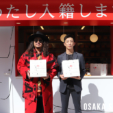 高級食パン専門店「わたし入籍します」茨木店