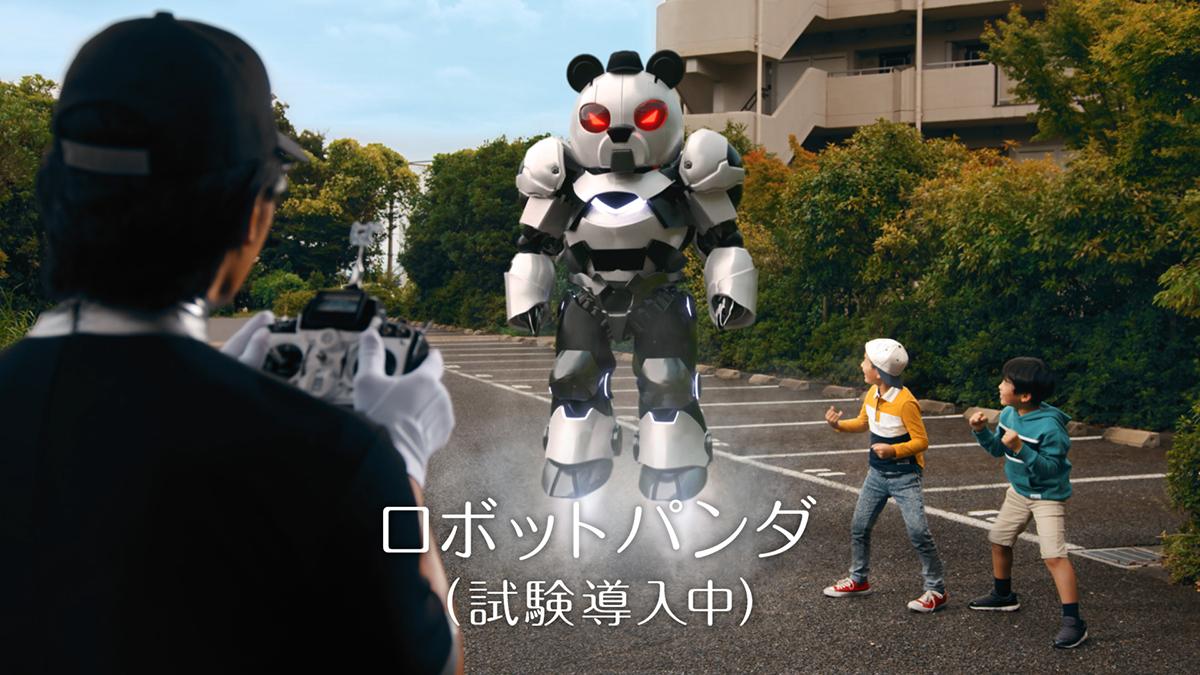 豹変した先輩がロボットパンダを試験導入