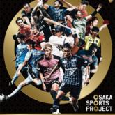 OSAKA元気スポーツ