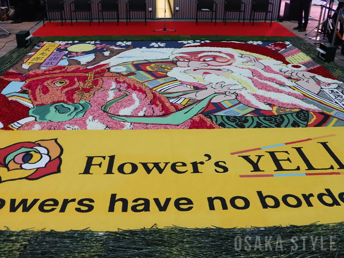 1万本のカーネーションの生花で創られた花絵