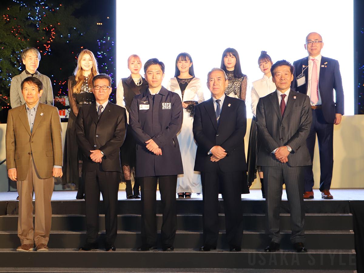 大阪・光の饗宴 2020 開宴式