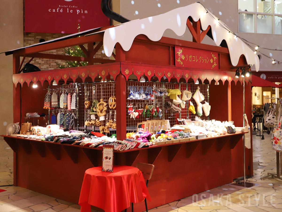 9階祝祭広場ではクリスマスマーケット開催中