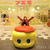 フエキショップ-Fueki shop-