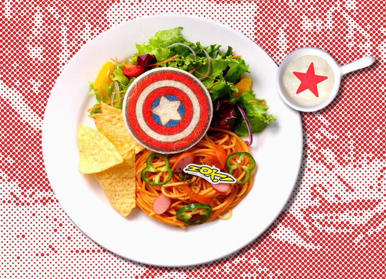 「キャプテン・アメリカ」アメリカン☆トマトパスタ