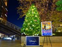 きらめきクリスマスツリー