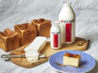 三ツ星ミルク専門店 BAKE & MILK / ベイク&ミルク