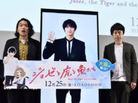 アニメ映画『ジョゼと虎と魚たち』ヒット祈願イベント