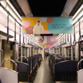 京都女子大学創基100周年記念特別列車「百花列車」の車内
