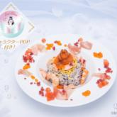 レイの鮮やかサーモンちらし寿司