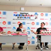 「フジパンPresents 淀川寛平マラソン2021オンライン」開催記者会見