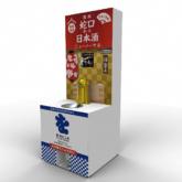 蛇口から日本酒 ニューノーマル