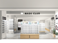 MASK CLUB なんばウォーク店