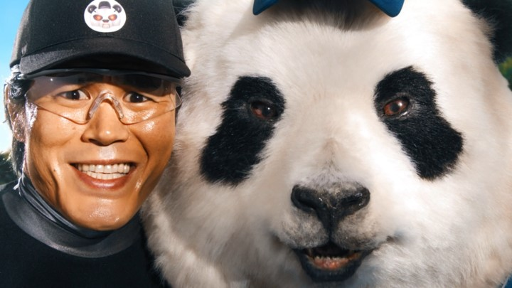 サカイ引越センター新CM「まごころパンダ」シリーズ第4話