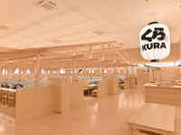 ら寿司 の「グローバル旗艦店」