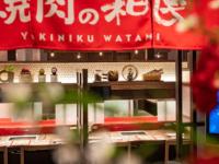 「焼肉の和民」梅田茶屋町店