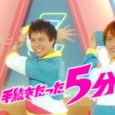 重岡大毅さん、中間淳太さん、神山智洋さん(ジャニーズWEST)3人のユニット「さすガっス隊」