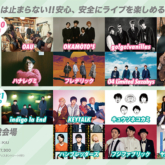 START UP‼️-ロックの春2021!-