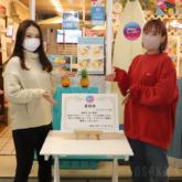 BUNGA CAFEイメージガール「がんばるレディ」