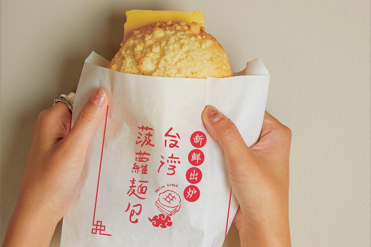 メロンパン×厚切りバター「台湾メロンパン」