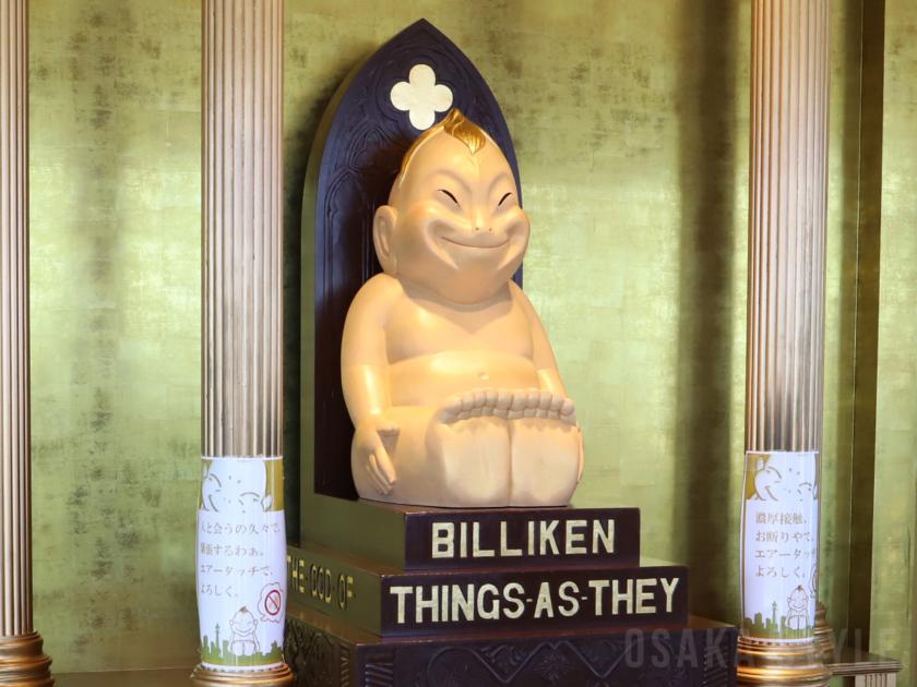 通天閣 幸運の神様ビリケンさん