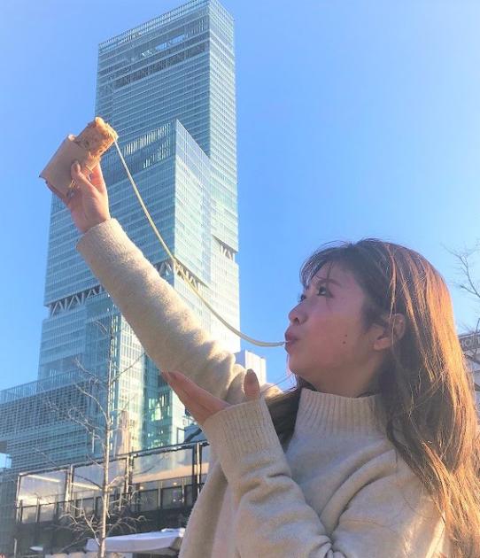 台湾風チーズカツ