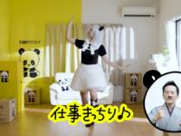 サカイ引越センター新WEB動画「まごころパンダンスかいせつ動画 桃月パンダ」篇