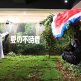 「愛の不時着」展 大阪・大丸梅田店