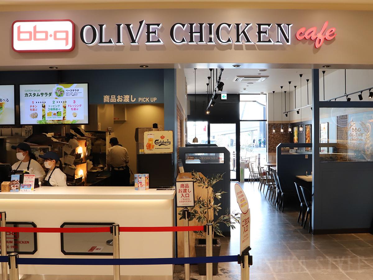 韓国発のフライドチキンブランド「bb.q オリーブチキンカフェ」