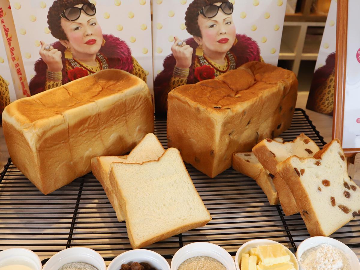 高級食パン専門店「バブリーいくよ」