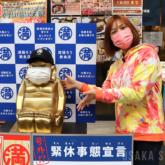屋台居酒屋 大阪 満マル 天神橋3丁目店