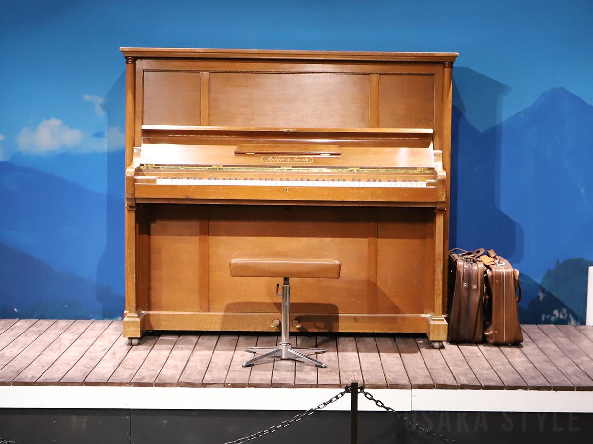 運命の再会「スイス×ピアノ」