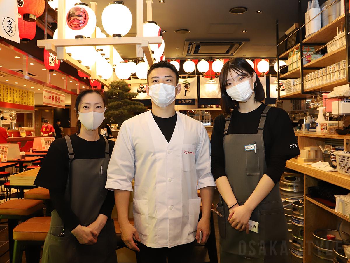 地下酒場スタンド ニューツルマツ(天ぷら・刺身・酒場)