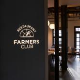 レストラン ファーマーズクラブ