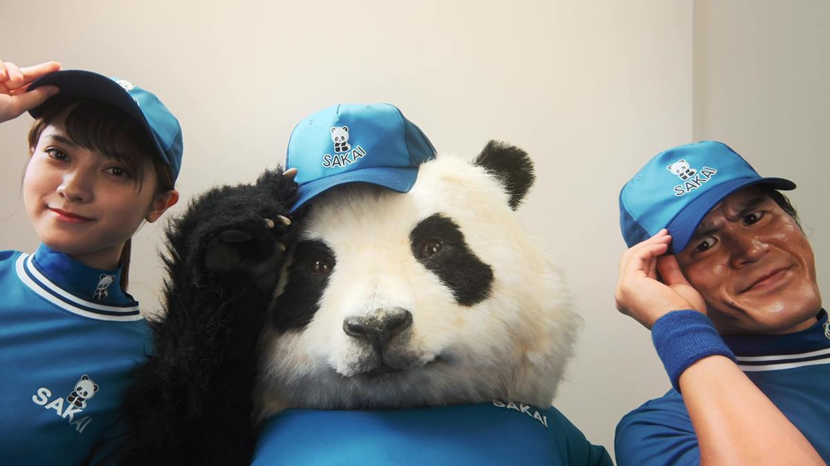 サカイ引越センター「まごころパンダ」シリーズの新CM