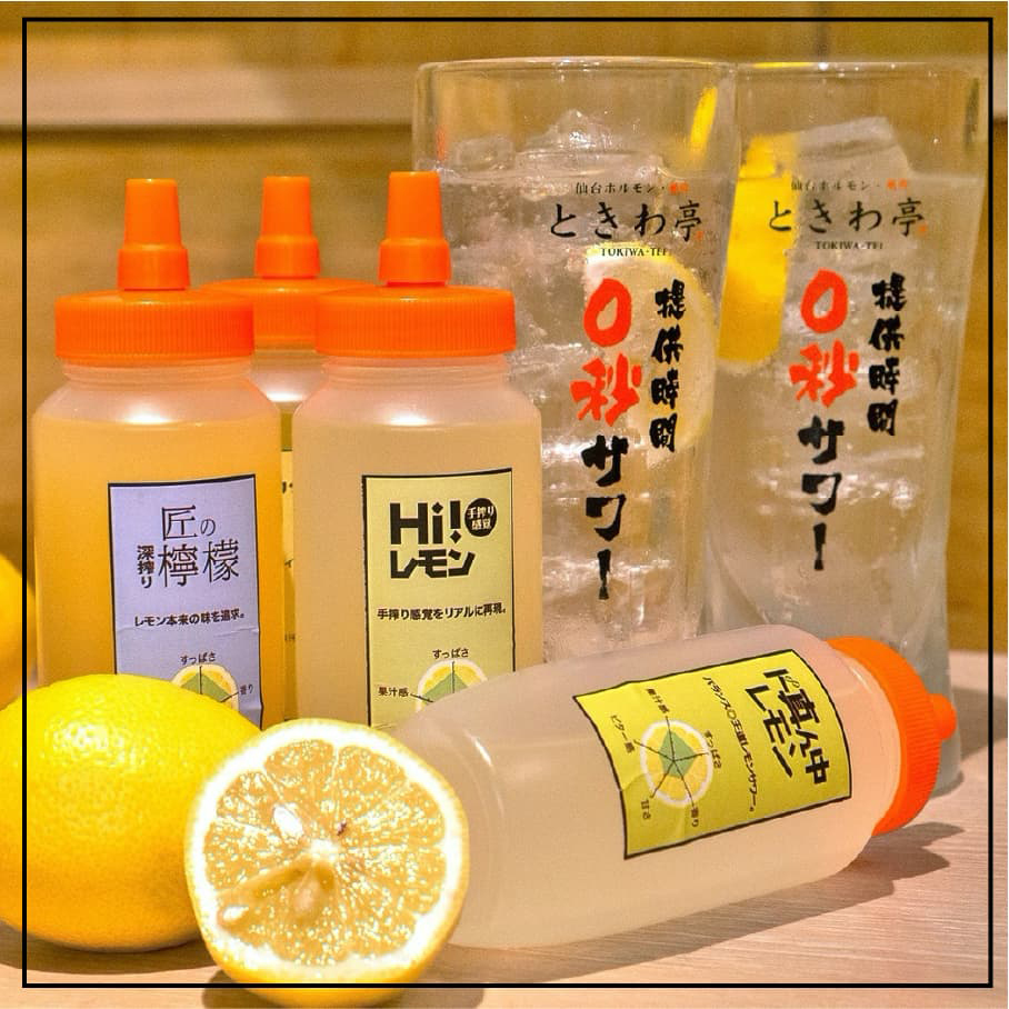 0秒レモンサワー® 仙台ホルモン焼肉酒場 ときわ亭