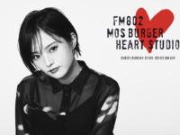 MOS BURGER HEART STUDIO