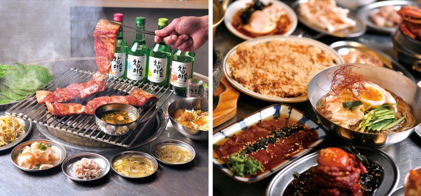 韓国焼肉‰食堂