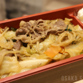 「牛めしや 雄三郎」名物 炊き肉弁当