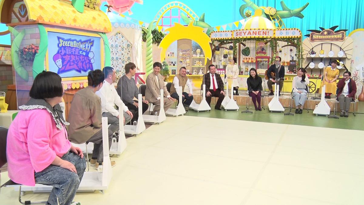 小籔さん、川畑さん、すっちーさん、酒井藍さんの4座長がそろい座員、ゲストの野性爆弾を交えたスタジオ