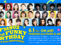 FM802 32nd FUNKY BIRTHDAY