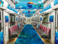 大阪メトロ御堂筋線「海中トレイン」