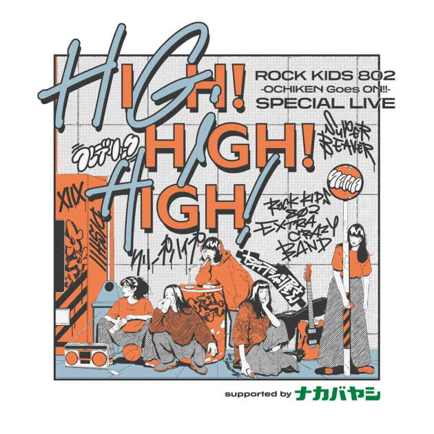 ROCK KIDS 802 -OCHIKEN Goes ON!!- SPECIAL LIVE HIGH!HIGH!HIGH! supported by ナカバヤシ