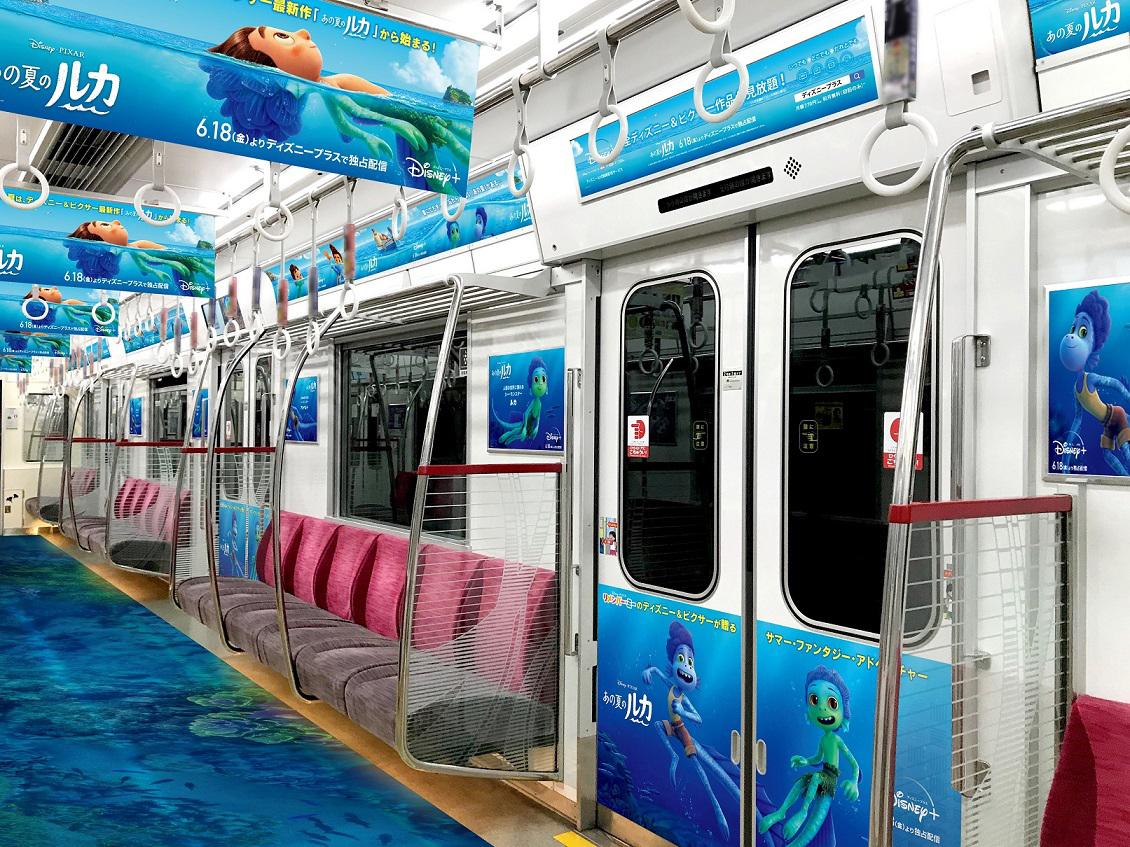 『あの夏のルカ』 公開記念 Osaka Metro 御堂筋線「海中トレイン」企画