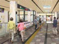 改札口移設後の中百舌鳥駅(イメージ)